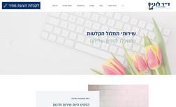 Dr Logy Translation agency providing a variety of services...