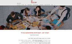 Yahav Consulting A consulting company offering services to leading ...