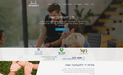 Yad Letaasuka Shava A project that outfits business owners with equipm...