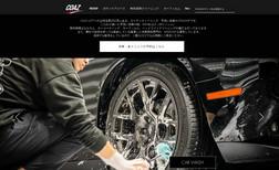 COAZ|東京、埼玉でのカーディテリングショップ SEO対策のお手伝い 全く新しい洗車文化を日本に|埼玉県川口市のCOAZはこれまで国内にはなかった...