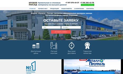 website-91