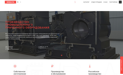 Prokhim — Manufacturer of washing equipment Revision of the draft design in Figma and transfer...