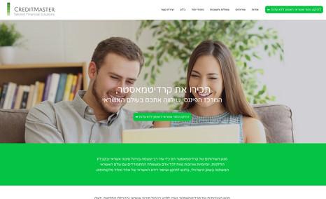 creditmastersite