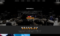 BRUSH MUSIC Inc.のサイト 音楽レコード会社、音楽出版社、音楽広告代理店業務を行っておるBRUSH MUSIC Inc.のオフィ...