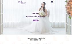 sevilla-bridal Web building