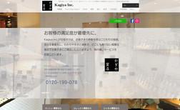 鍵屋 Kagiya-Inc.|静岡の質屋・買取は【かぎや】 SEO対策のお手伝い 静岡での質屋・買取は三島市の鍵屋|ロレックス、ルイ・ヴィトン、シャネルなどのブ...