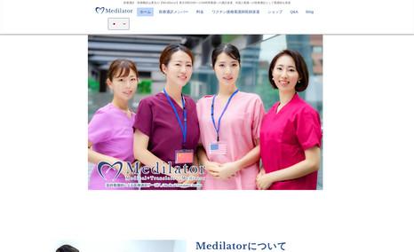 Medilator:医療通訳看護師派遣 SEO対策のお手伝い:東京での医療通訳・医療翻訳サービスは【Medilator】|接遇マナー研修を受...