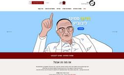 Enzo A unique culture house offering online VOD cultura...