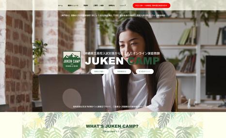 JUKEN CAMP