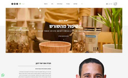 Yair Danon - Practical Online Herbal Medicine Consultations This website enables users to book a zoom appointm...