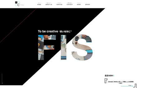 FISDesign公式サイト