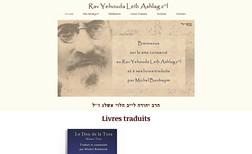 ashlag Site consacré au Rav Yehouda Ashlag z''l et à ses ...