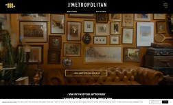 מטרופוליטן - אולם אירועים בקונספט מיוחד איוונטים אישיים ואיוונטים עסקיים
