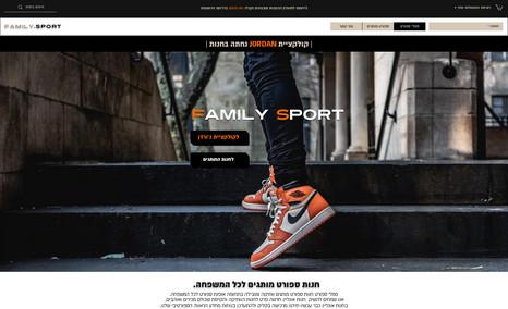 family-sport Brand Sport Shop - NIKE - ADIDAS - CONVERSE