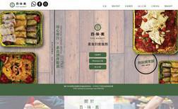 Veg Market Hong Kong Local Vegetarian market service company.