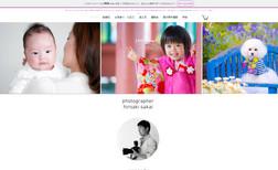 Photo Smile Kusanoha SEO対策のお手伝い 静岡 富士市、富士宮市での七五三撮影、出張撮影は|Photo Smile Ku...