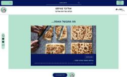 Olive Twist - Chef Blog