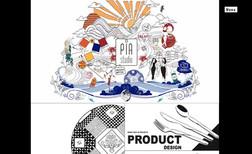 Pia Studio Product Design Website  We created special design ...