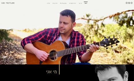 אודי טייטלר | מוסיקאי אודי טייטלר | מוסיקאי. הופעות וקאברים.