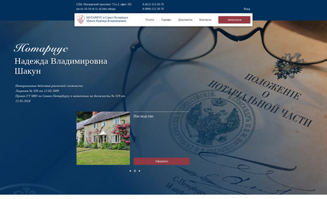 Notary public website Redesign existing website