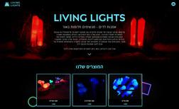 livinglights