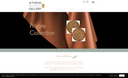 Athens Numismatic Gallery A sophisticated website for a coin collector.