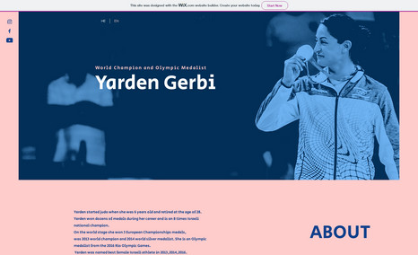 Yarden Gerbi - World champion and Olympic medalist