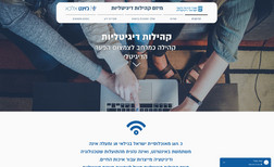 Digital Communities The website is a document library for a community ...
