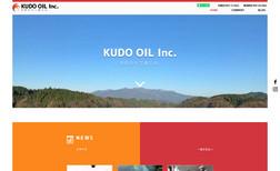 kudo-oil