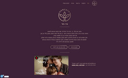 Sungaia A beautiful website for a mediation center.
