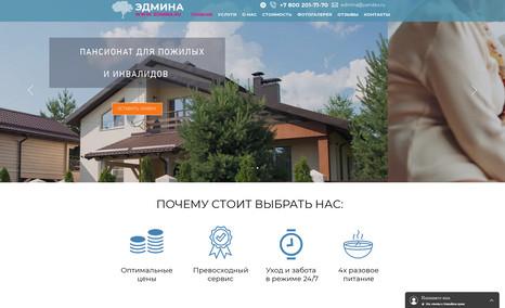 website-46