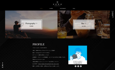 株式会社ZERO Bar・写真撮影・ウェブデザイン・ライブ配信サポート事業を手掛ける株式会社ZERO様のホームぺージで...
